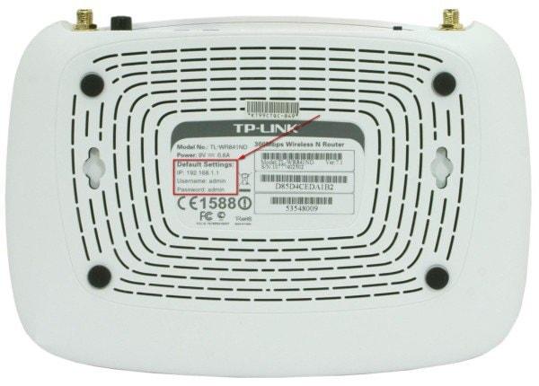 подключение wi-fi роутера к wi-fi сети