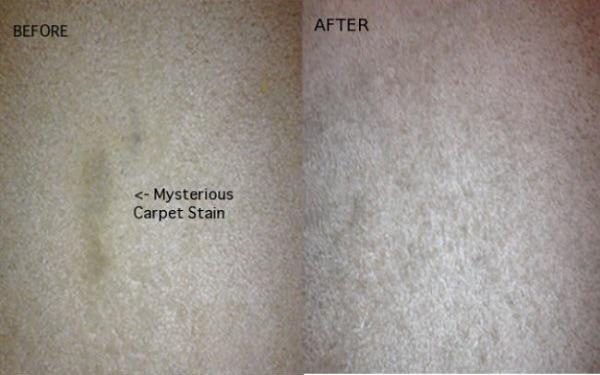 ковер до и после