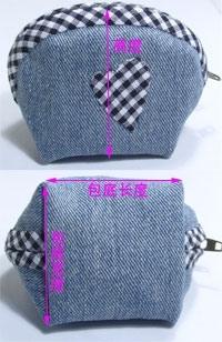выкройка креативной сумки