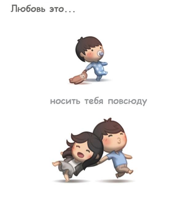 иллюстрации что такое любовь