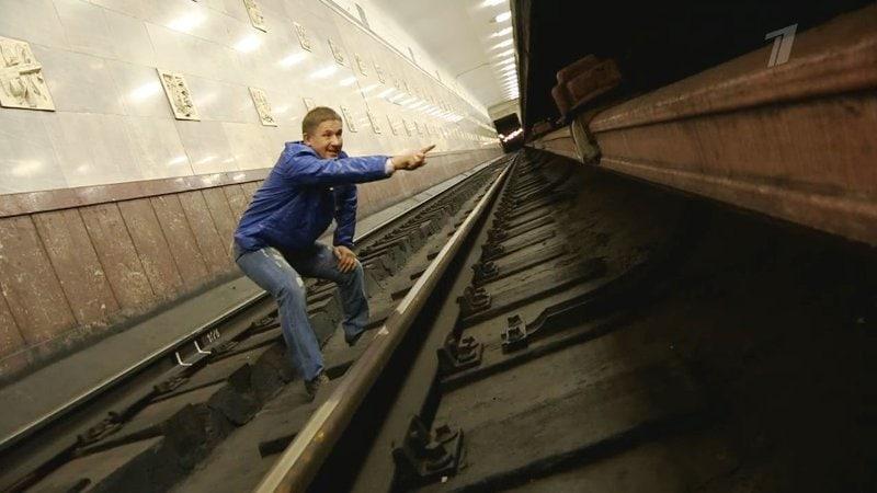 upal-na-relsy-metro
