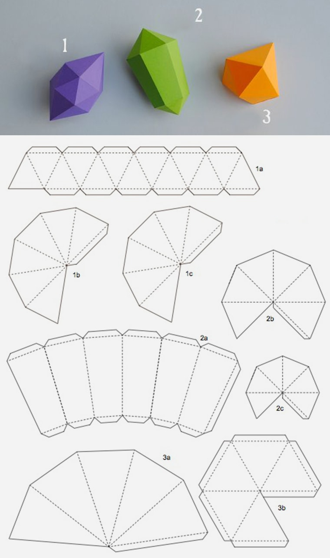 Объёмные фигуры из бумаги