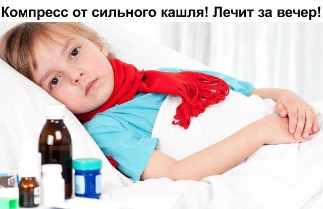 Как лечить сухой кашель ребенка 4 года сильный
