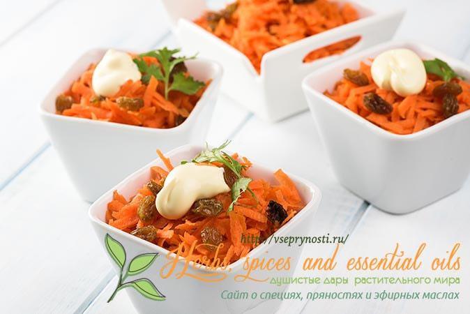 salat-min-1