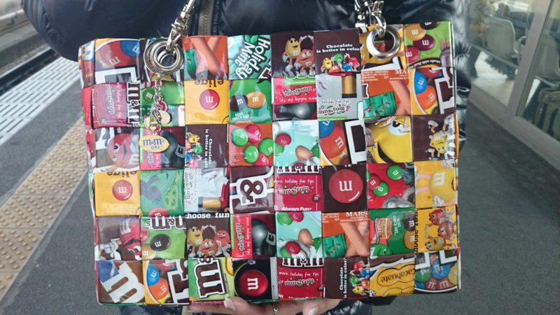 лоскутная сумка из пакетиков