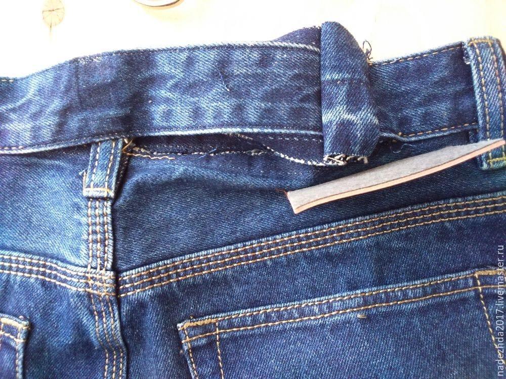 Как увеличить джинсы в поясе 116