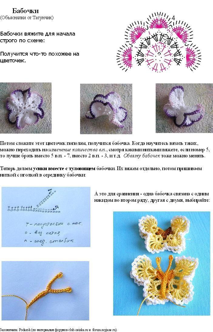 Бабочка вязание схема 86