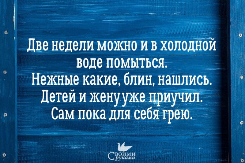 Анекдот Про Воду