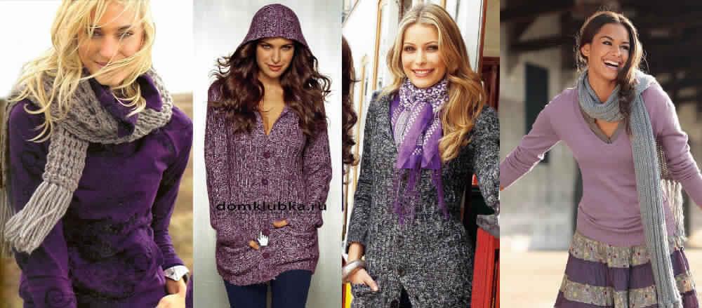 Что модно из вязания в этом сезоне