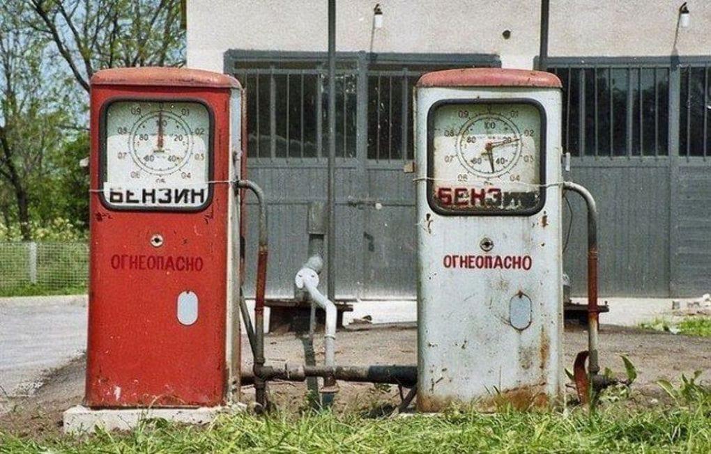 старая бензоколонка