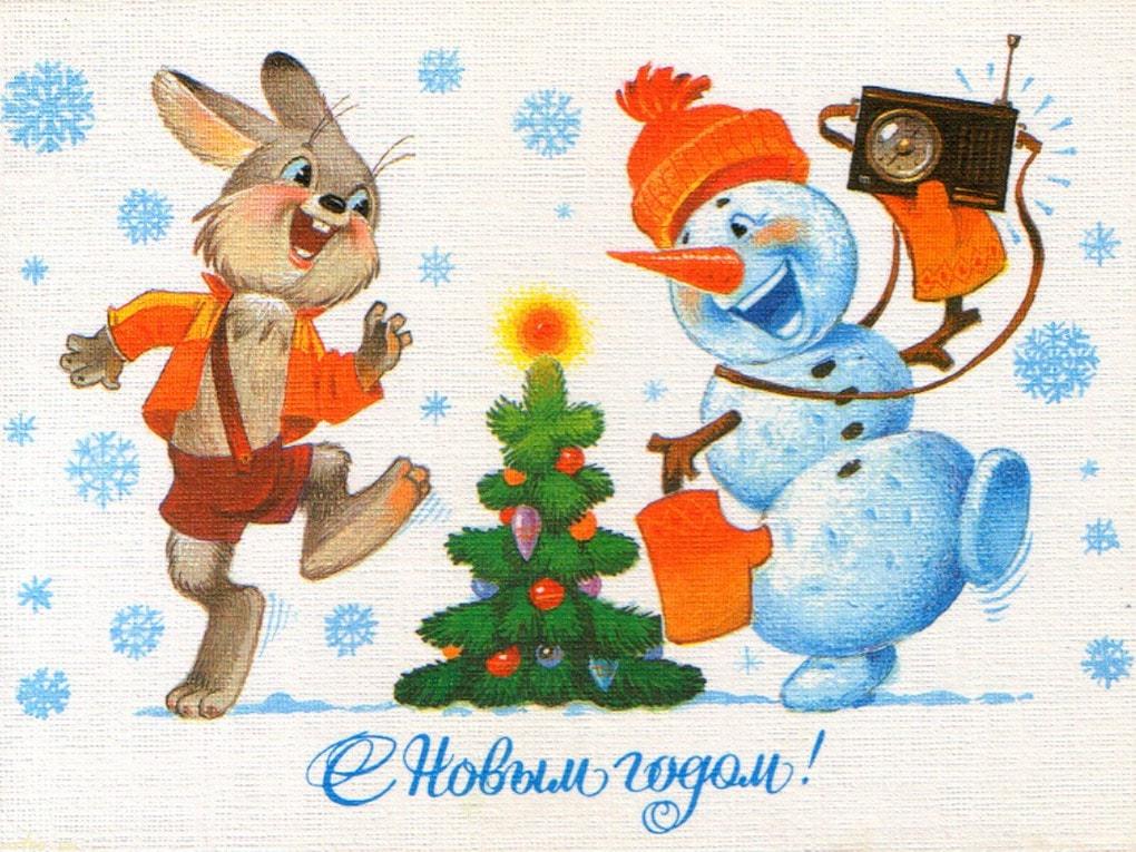 Новогодняя открытка 24