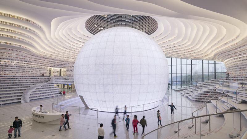 красивая библиотека в китае