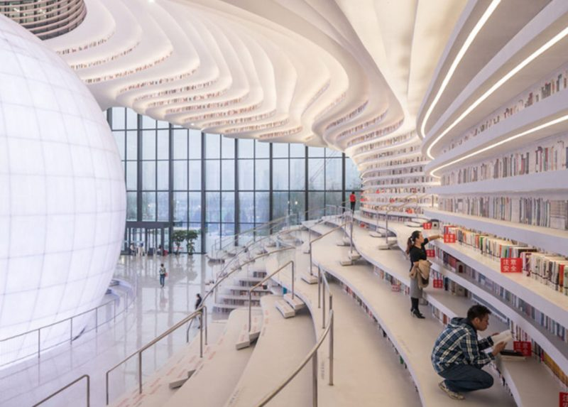китайская архитектура библиотеки
