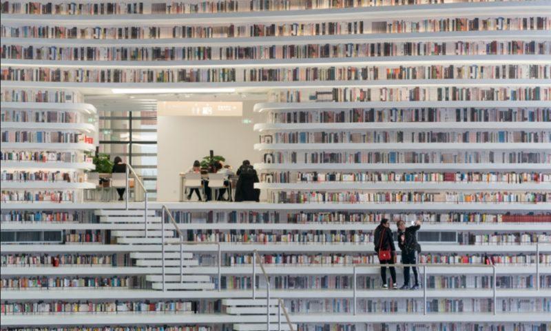 современная библиотека в китае